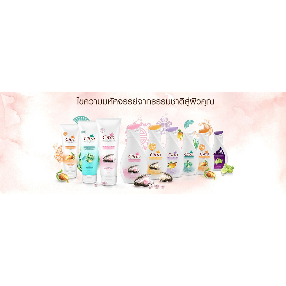 Citra Natural White / Pearly White UV Hand & Body Lotion 120ml [HALAL]
