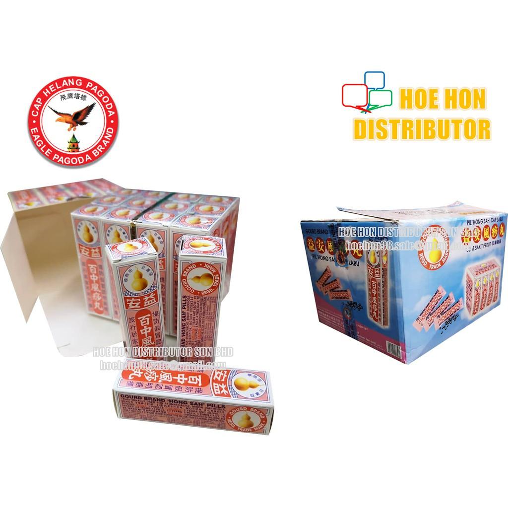 Gourd Brand Hong Sah Wan Pills / Pil Hong Sah Cap Labu (Teck Aun)