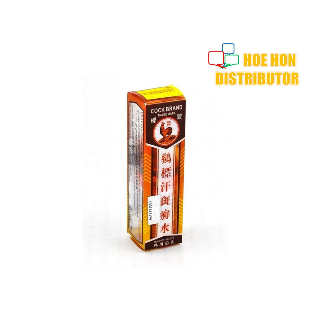 image of Cock Brand Skin Lotion 11ml (Ubat Kulit Cap Ayam / 鸡標汗斑癣水)