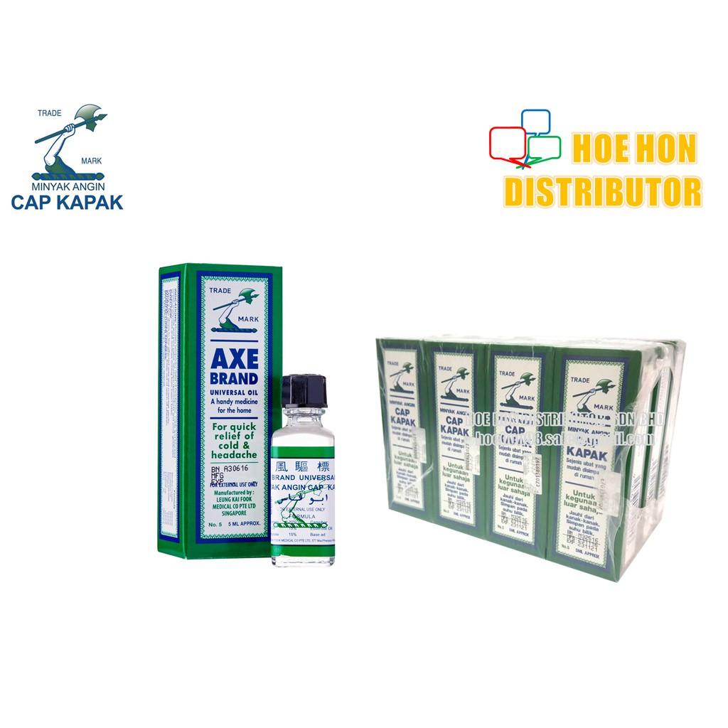 image of Axe Brand Medicated Oil No 5 5ml / Minyak Angin Cap Kapak Besar