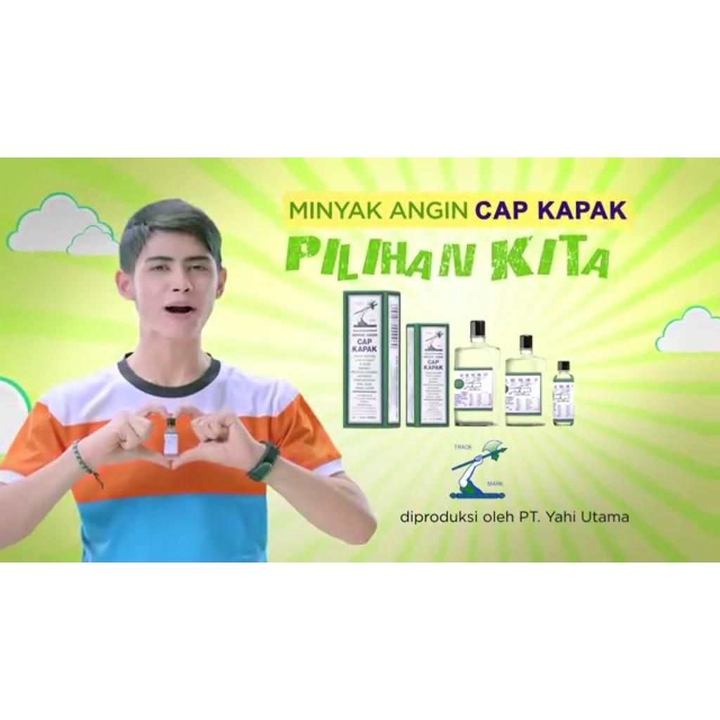 Axe Brand Medicated Oil No 5 5ml / Minyak Angin Cap Kapak Besar