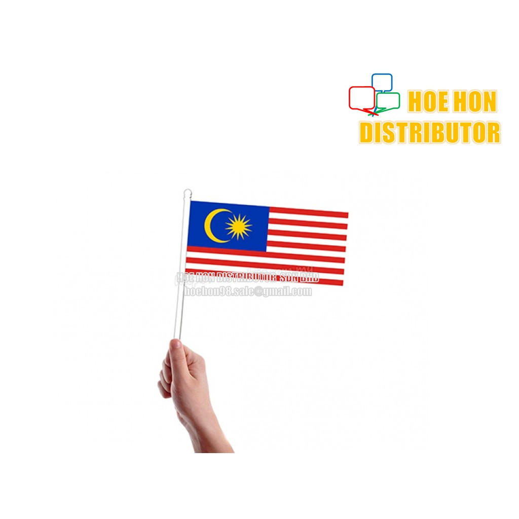 image of Malaysia Hand Flag 11 X 14 Inch / 28cm X 35cm