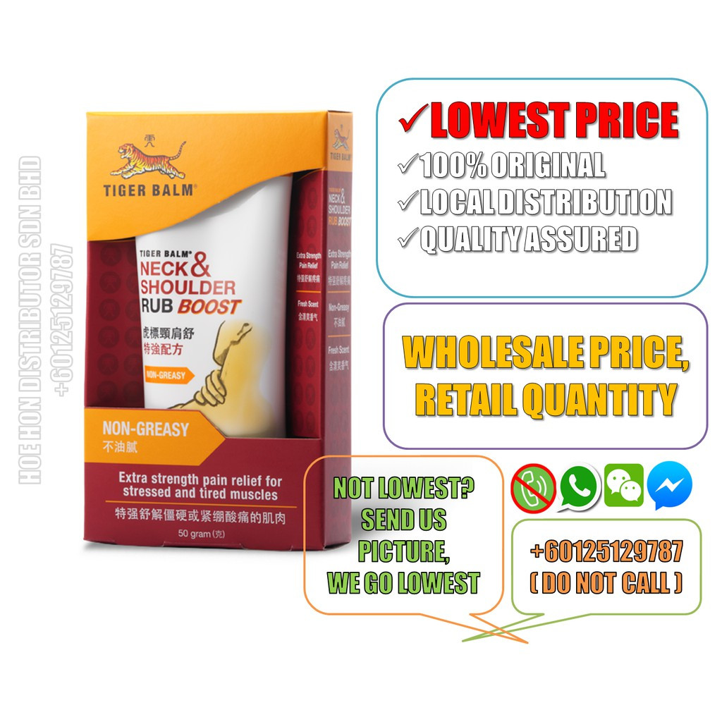 image of Tiger Balm Neck & Shoulder Rub Boost 50g Extra Strength Pain Relief