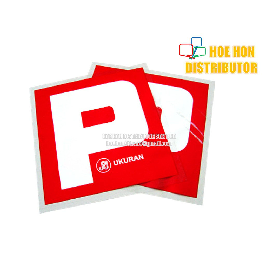image of Vehicle Car Kereta Sticker P 2pc