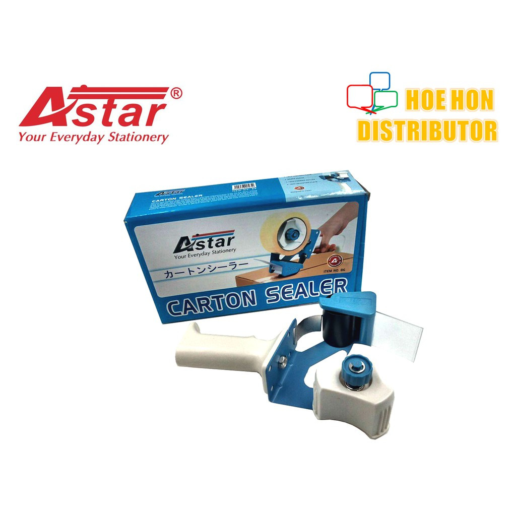 image of Astar Opp / Duct Tape Dispenser / Sealer With Handle 86