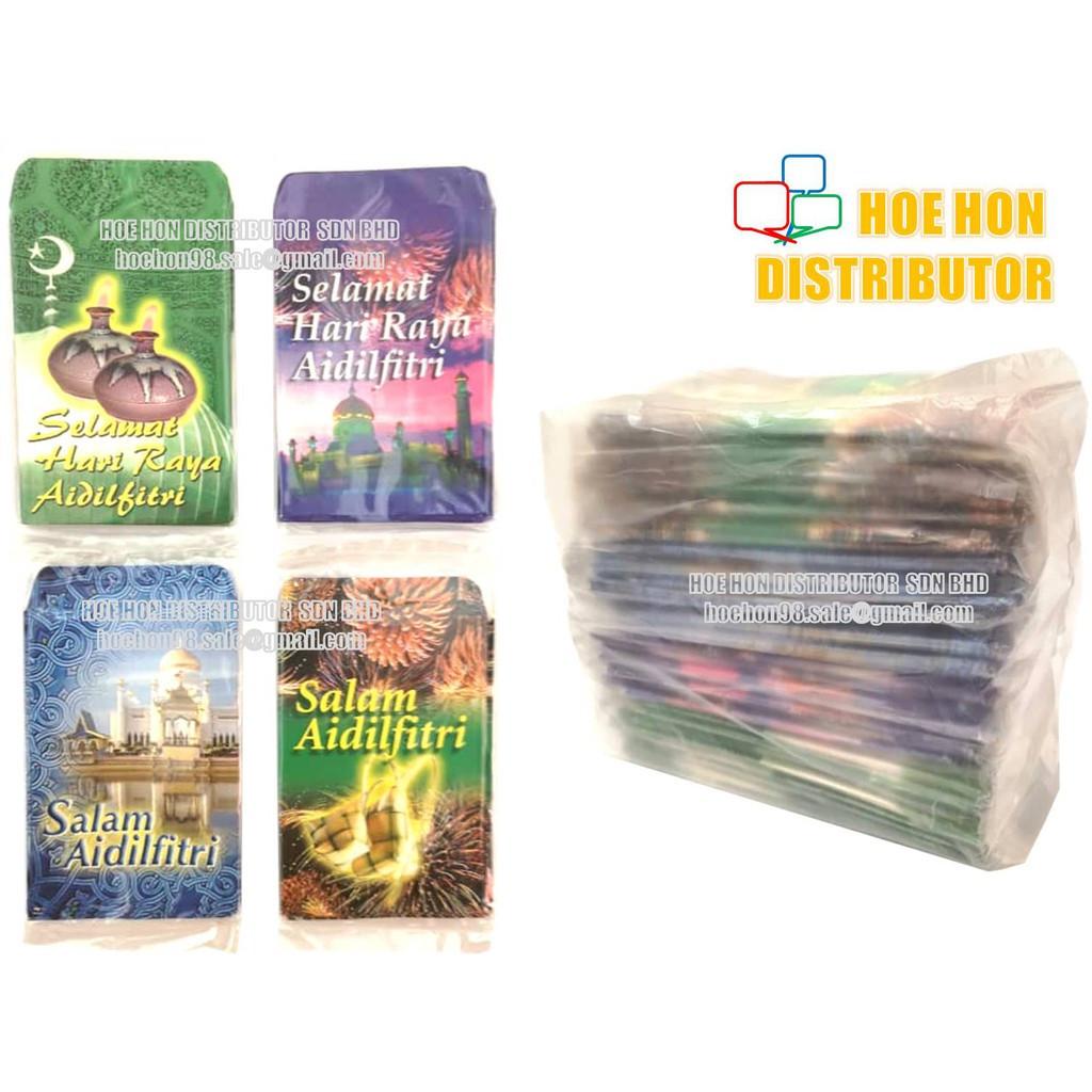 image of Sampul Merah / Duit Raya Kecil / Red Envelope / Ang Pow 马来新年红包 10pcs