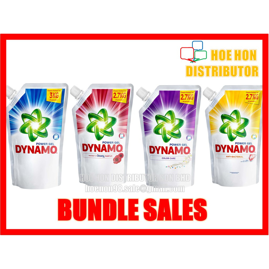 image of [Bundle Of 3] Dynamo Concentrated Power Gel Downy, Anti Bacterial 1.6kg / 1.44kg
