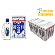 image of Hoe Hin White Flower Embrocation Oil 20ml Pak Fah Yeow, 白花油, Minyak Angin Bunga