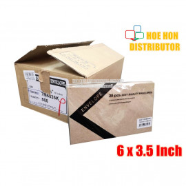 image of Small Brown Envelope / Sampul Surat 6 X 3 / 6 X 3.5 Inch / 152 X 89mm