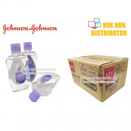 image of Johnson's Baby Bedtime Oil / Minyak Bayi Johnson 50ml Purple