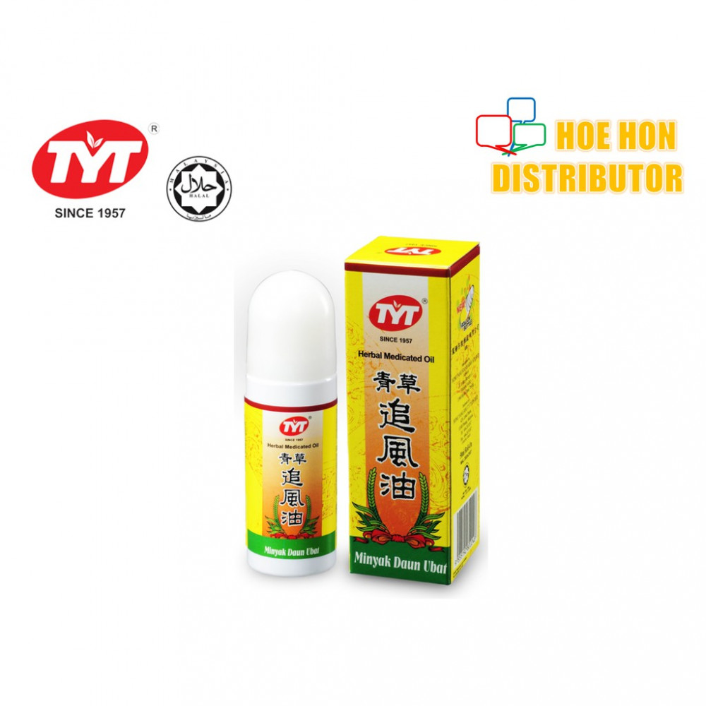 TYT Herbal Medicated Oil / Minyak TYT Roll On Mosquito Repellent Oil HALAL 50ml