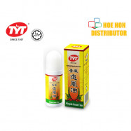 image of TYT Herbal Medicated Oil / Minyak TYT Roll On Mosquito Repellent Oil HALAL 50ml