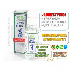 image of Kwan Loong Medicated Oil 57ml, Minyak Angin Cap Dua Singa, Pain Relieve Oil