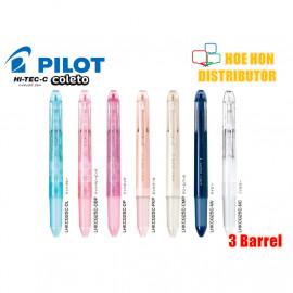 image of Pilot Hi-Tec-C Coleto 3 Empty Barrel Multi Colour Retractable Gel Pen P-LHKCG15C
