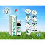 Double Prawn Brand Herbal Oil 14ml Minyak Daun Cap Dua Udang 大东亚双虾标青草油