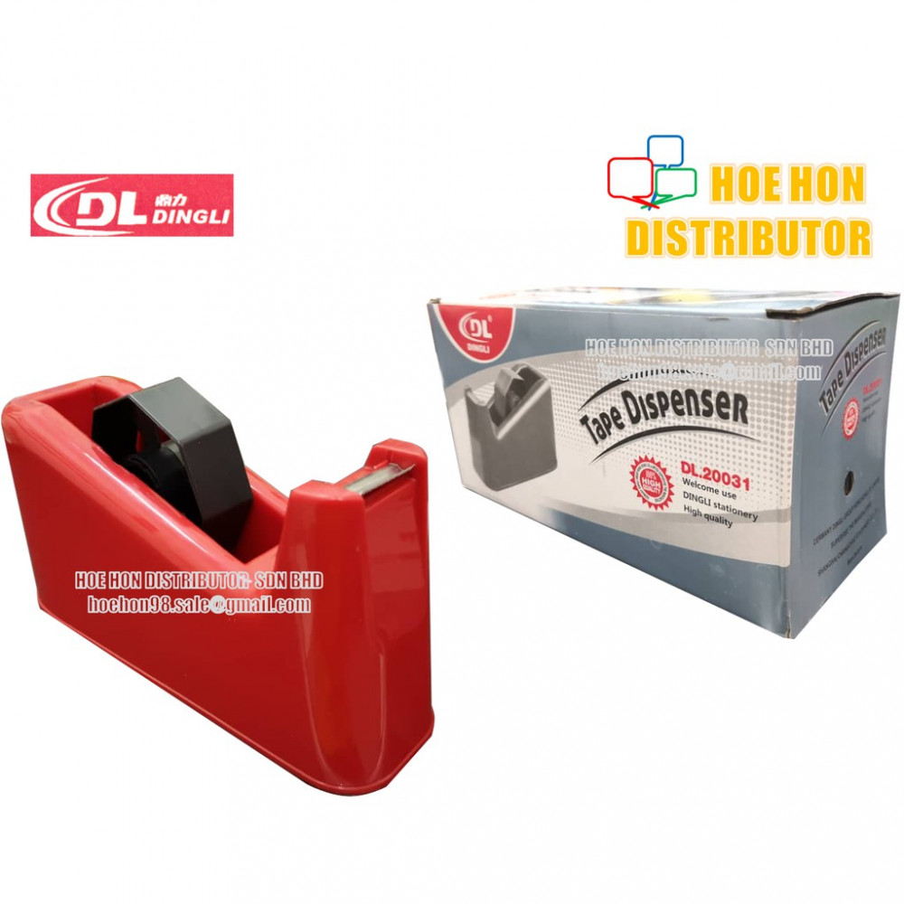 DingLi OPP / Masking / Duct Tape Dispenser (Large / Big Size) DL 20031