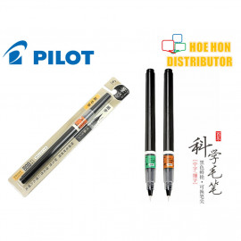 image of Pilot Traditional Chinese Calligraphy Refillable Brush Pen 墨液毛笔 Cartridge Refill