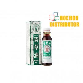 image of Double Prawn Brand Herbal Oil 28ml Minyak Daun Cap Dua Udang 大东亚双虾标青草油