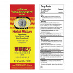 Sea Coconut Cough Mixture 177 ML (Ubat Batuk Cap Kelapa Laut) Cough Syrup