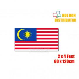 image of Malaysia Flag 2 X 4 Inch / 60cm X 120cm