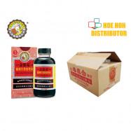 image of Nin Jiom Pei Pa Kao Cough Syrup / Ubat Batuk Cap Ibu Dan Anak 75ml