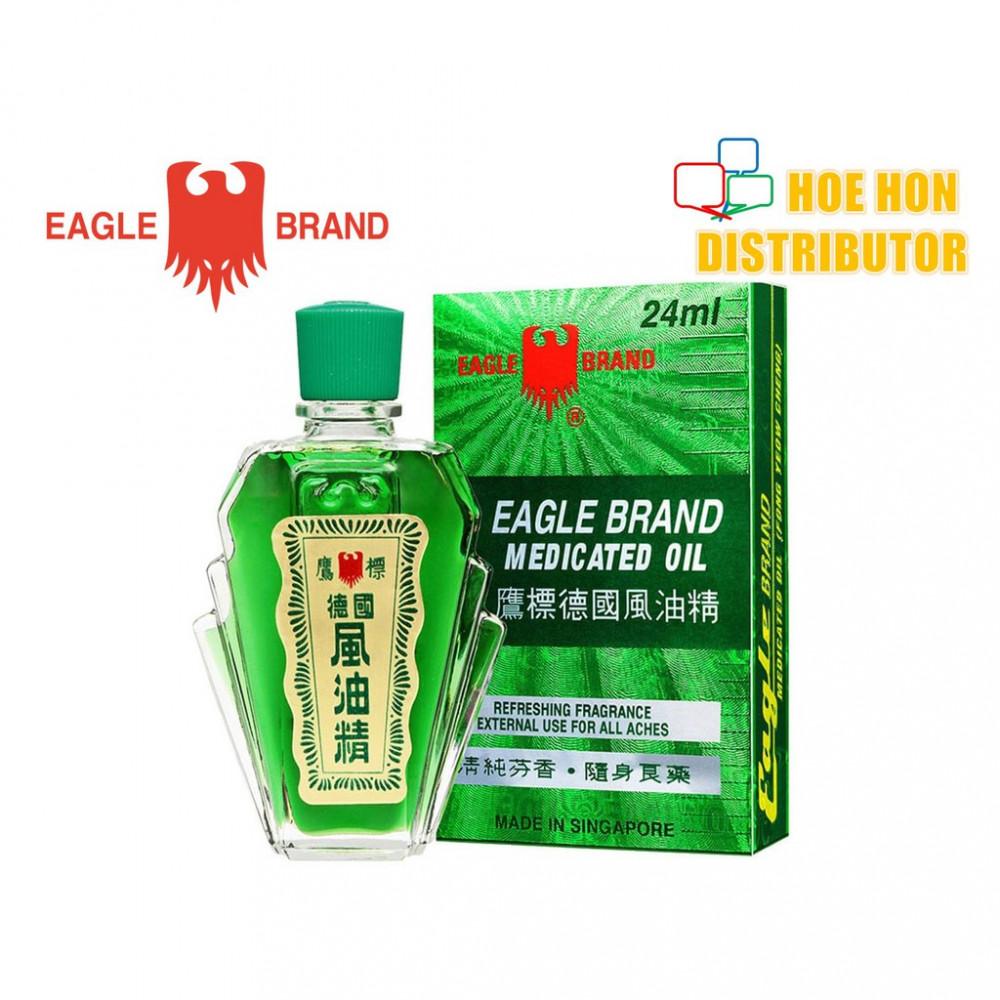Eagle Brand Medicated Oil / Minyak Angin Cap Lang 24ml (Big Size)