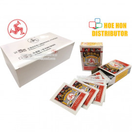 image of Three Legs Medicinal Powder / Ubat Serbuk Cap Tiga Kaki 0.95g X 12 Sachet