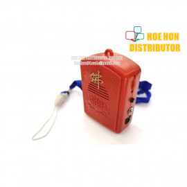 image of Mini Portable Buddha Music Audio Player 念佛机 5 In 1
