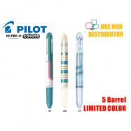 image of Pilot Hi Tec C Coleto Limited Design 5 Barrel Retractable Gel Pen LHKCG25CV