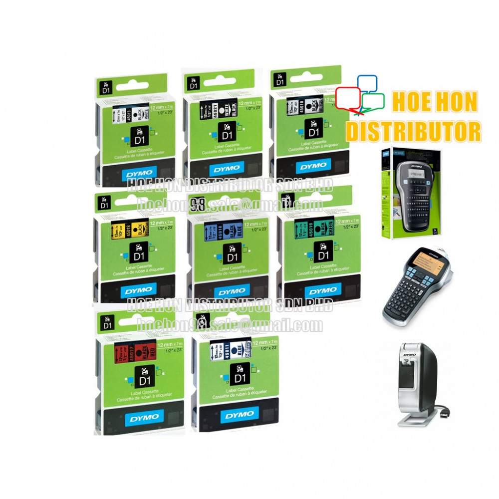 Dymo Labelmanager D1 Cassette / Cartridge Refill 12mm X 7m LMR 160 420P PNP