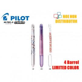 image of Pilot Hi Tec C Coleto Limited Design 4 Barrel Retractable Gel Pen LHKCG20CV