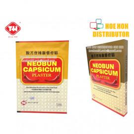 image of Neobun Capsicum / Plaster Berubat Large Patch 1pc 脱苦宝胶布