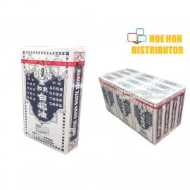 image of Hoe Hin White Flower Embrocation Oil 10ml Pak Fah Yeow 白花油 Minyak Angin Bunga