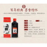 Zhong Hua / Chong Hua Chinese Brush Calligraphy / Berus Cina Ink 250ml 250g