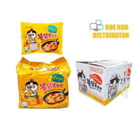 image of Samyang Cheese Hot Chicken Flavor Ramen 140g HALAL