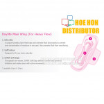 Intimate Maxi Wing 23cm 10 Pads #P14