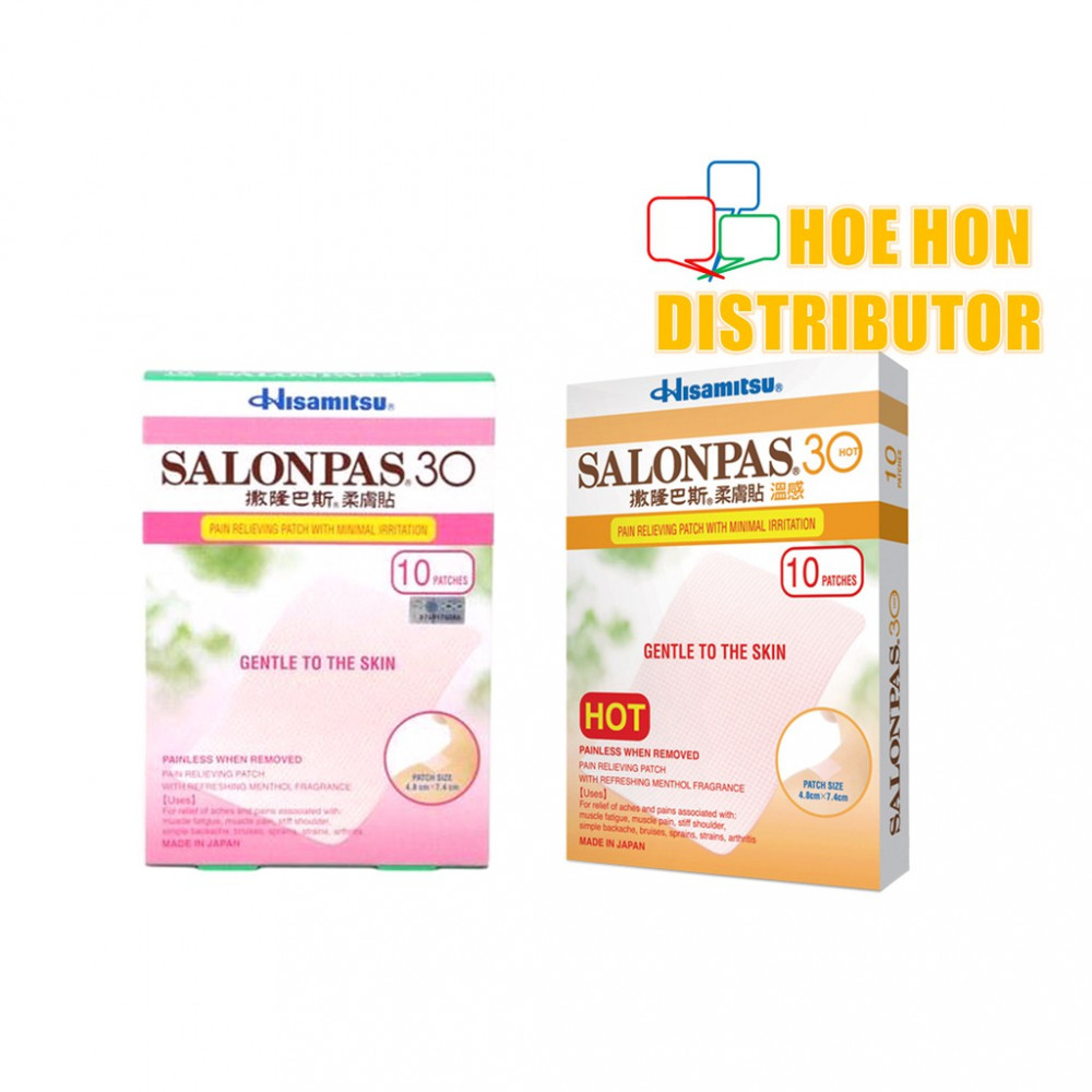 Salonpas 30 Gentle To The Skin 10 Patches HOT