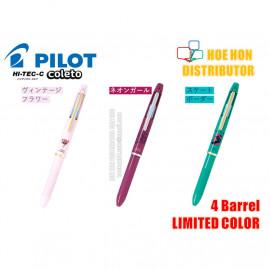 image of Pilot Hi Tec C Coleto Limited Design 4 Barrel Retractable Gel Pen LHKC-60CV-NG