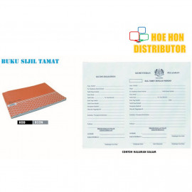 image of Buku Sijil Tamat B604 50 Pages