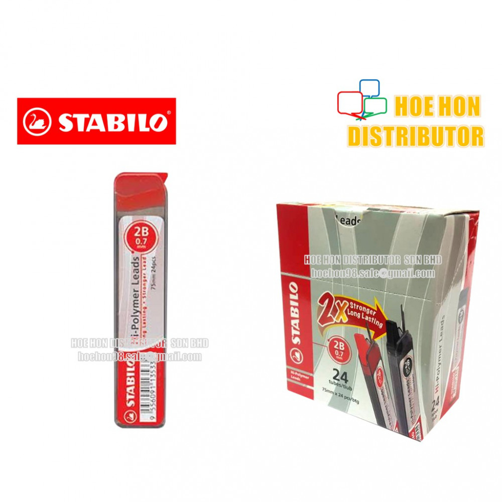 Stabilo Hi Polymer 2B Pencil Leads / Lead 0.7mm X 75mm