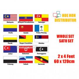 image of Malaysia Flag 2 X 4 Inch / 60cm X 120cm Whole / All Set (Semua Negeri Set)
