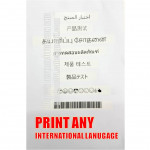 Dymo LabelManager Label Maker / Printer 420P Multi Language Printing