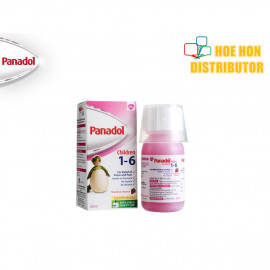 image of Panadol Suspension Children / Kanak-Kanak 1-6 60ml