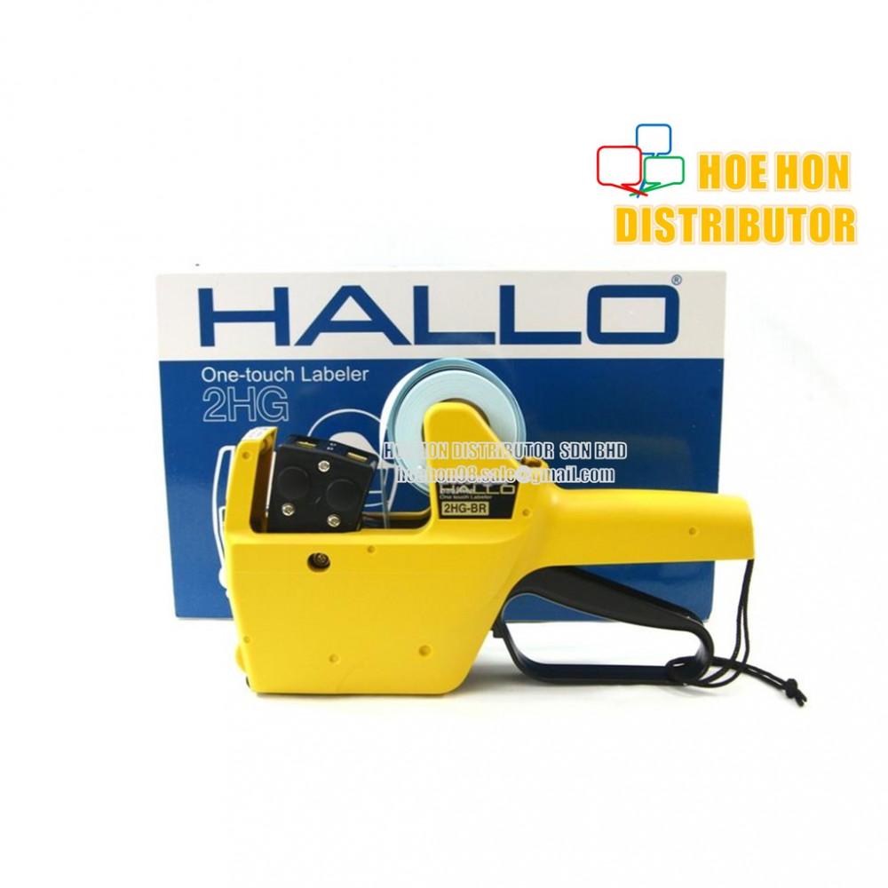 Japan HALLO Price Labeler / Label 2 Line 10 + 10 Digit 2HG
