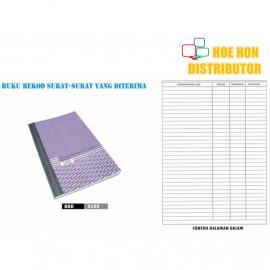 image of Buku Rekod Surat-Surat Yang Diterima 200 Pages B580