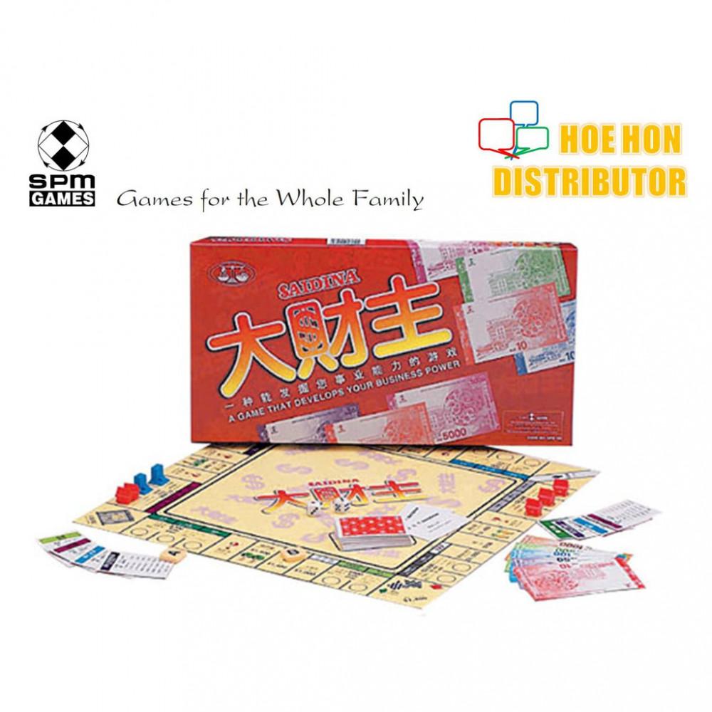 Saidina Millionaire Jutaria 大财主/佰万富翁游戏 Board Game Chinese SPM 103