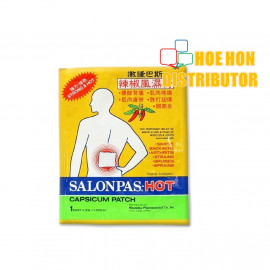 image of Hisamitsu Salonpas Hot 18cm X 13cm Large Capsicum Patch (Strong & Hot)