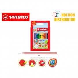 image of Stabilo Swans Colour Pencil 12 Short Half Length