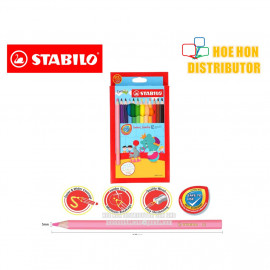 image of Stabilo Swans Jumbo Colour / Color Pencil Warna Stabilo 12c Long / Full Length