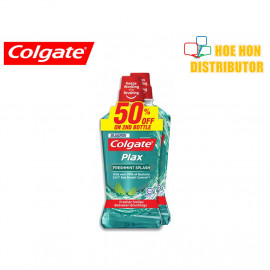 image of [Value Pack] Colgate Plax Mouth Rinse Wash 750ml X 2 (50%)